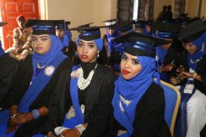 EAU 2017 Graduation Ceremony